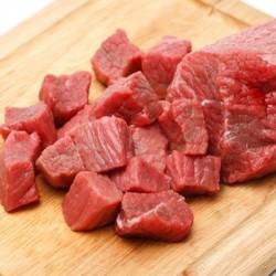 Beef Cubes Boneless Halal HMC