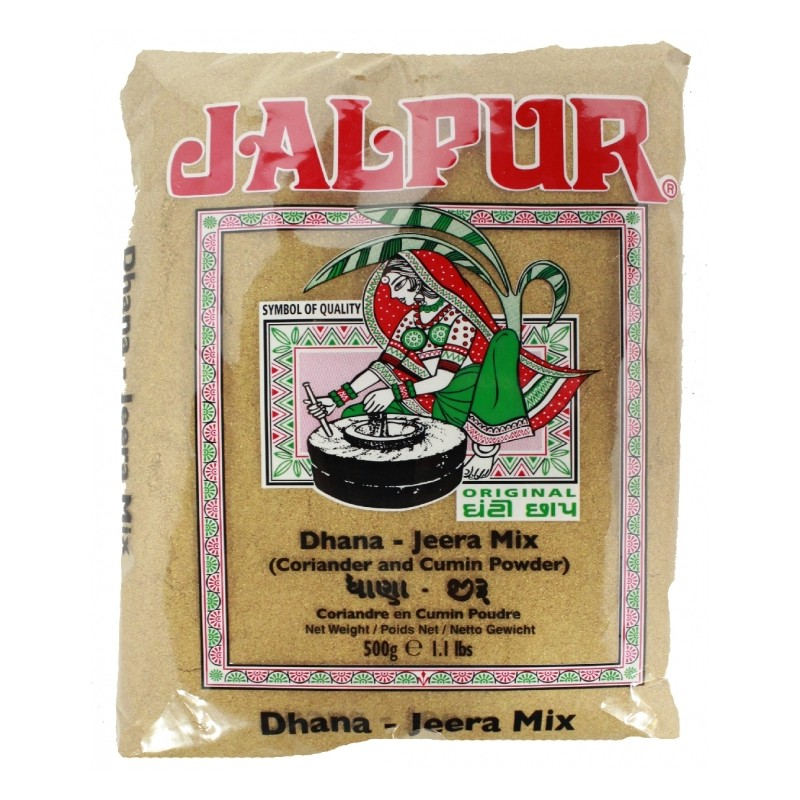 Jalpur Ground Cumin/Coriander Mix 1.5kg