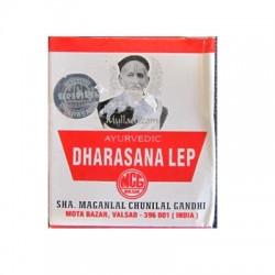 Dharsana Malish Lep Balm